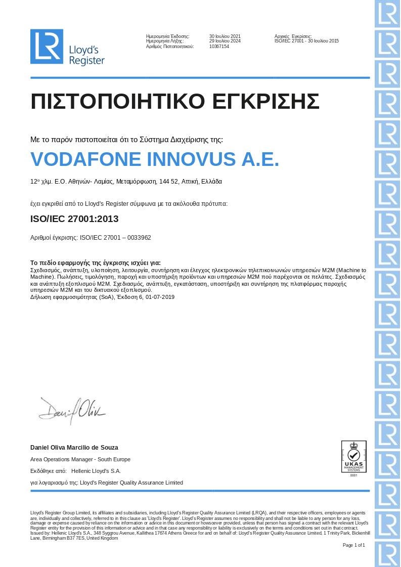 0033962-ICT-ELLGR-UKAS